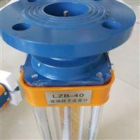 LZB-100液体玻璃转子流量计