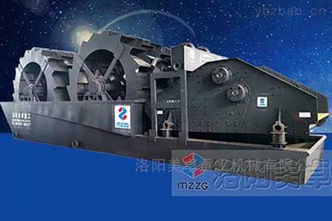 广东环保洗砂机  阳江河砂洗沙机械设备
