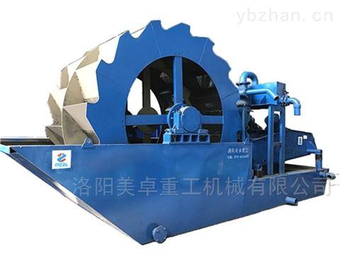 广东洗沙机制造商  阳江大型山砂洗砂机供应