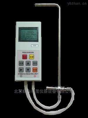 KD-101数字风速压力仪净化室风速风量风压仪