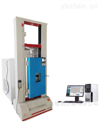 XWW-20A-东来XWW-20A高低温电子万能试验机
