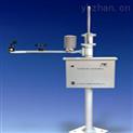 恶臭气体在线监测系统(含气象五参数)