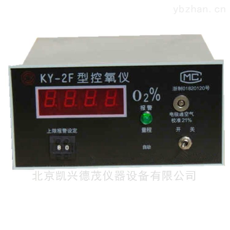 KY-3N-氮气分析仪氮气监测仪在线氮气浓度测定仪
