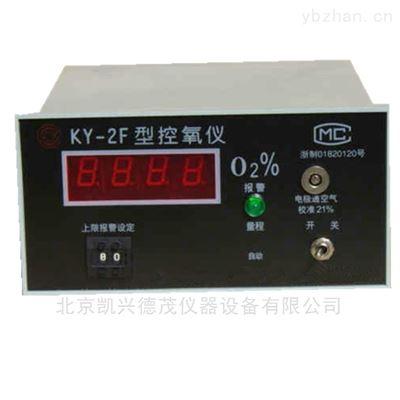 KY-3N氮气分析仪氮气监测仪在线氮气浓度测定仪