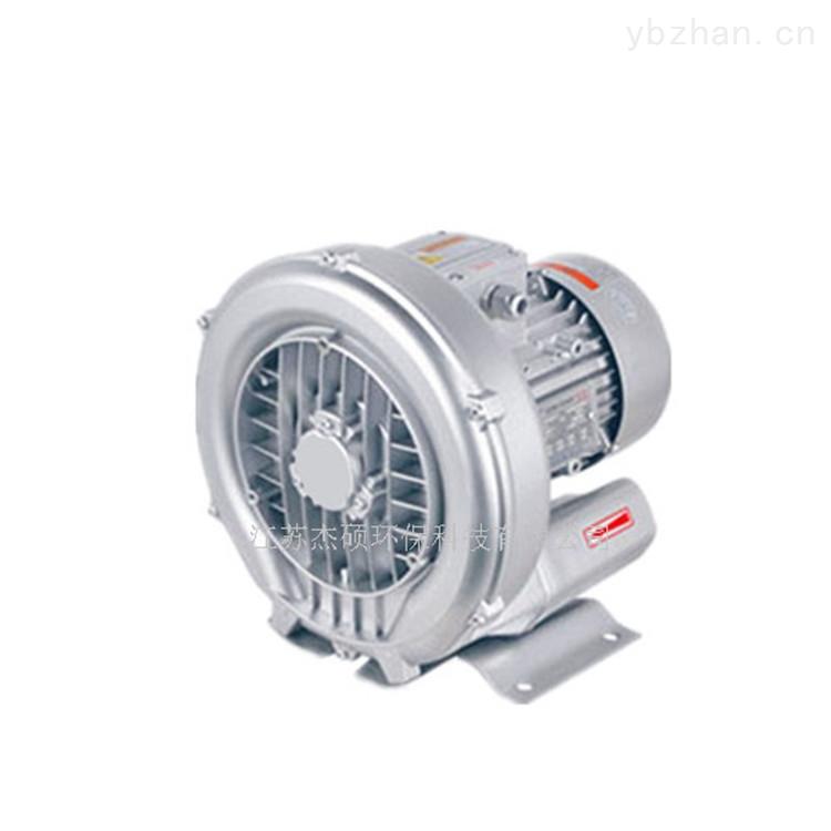 鱼塘增氧气泵 高压涡旋风机