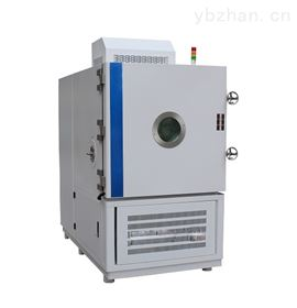 高低温低气压试验箱温度低压设备报价
