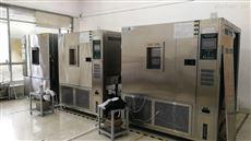 高温低湿试验箱