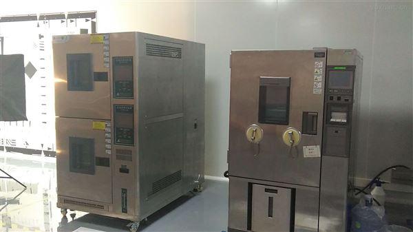 武汉高温低温试验箱