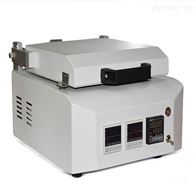 cw-247印染织物熨烫升华色牢度测试仪