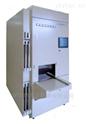日本OKEN應用光研測量用品、放射性監視器