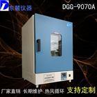 DGG-9070A深圳工业用电热鼓风干燥箱操作流程