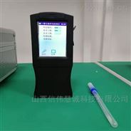 ATP熒光快速檢測儀