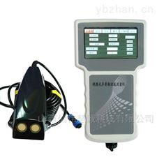 HBY-300D便携式多普勒流速流量仪