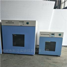 KM-DHP-20012L迷你型電熱恒溫培養箱