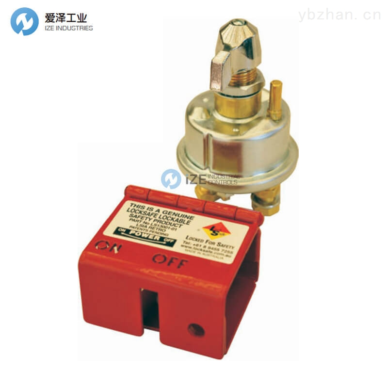 LS13001-01-LOCK SAFE电池隔离器装置LS13001-01
