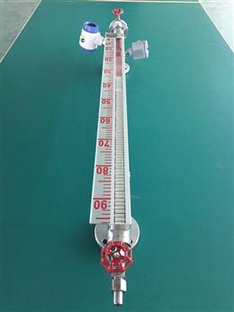 磁翻板液位计厂家UHZ-1不锈钢常温常压