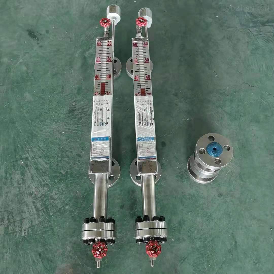 24VD供电水箱磁性液位计不锈钢接液250度