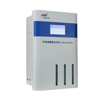 LSGG-5090Pro在线磷酸根分析仪规格