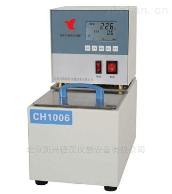 CH1006旋转粘度计用恒温槽0.1℃工程实验室