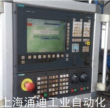 西門子840D數控系統報510108故障維修