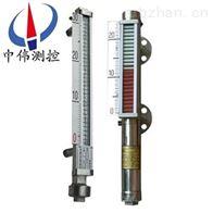 ZW-UHZ耐低温防霜型磁性翻板液位计