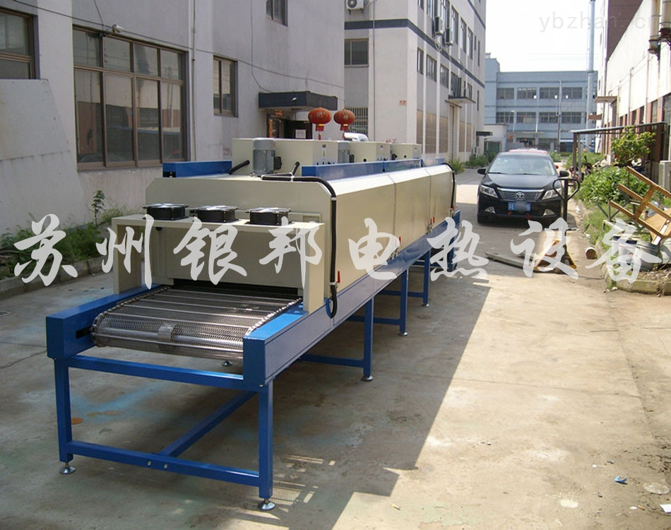 银邦品牌LYSD-881型号网带传动式隧道烘箱 电加热隧道炉