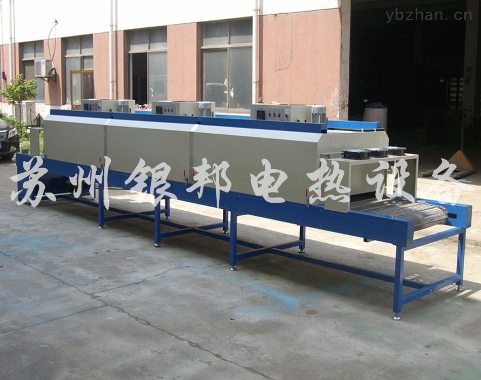 厂家直供隧道式烘箱 电热隧道炉 链条传动式隧道烘箱