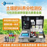 测土配方施肥设备