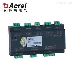 AMC16Z-ZA数据中心多回路监控装置 2路三相总进线参量