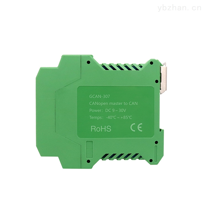 GCAN-307-廣成can open從站模塊GCAN-307