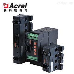 AGF-M12T直销安科瑞AGF-M12T智能光伏汇流采集装置