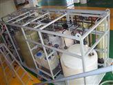 贵阳商用实验室超纯水设备