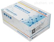 真菌毒素净化试剂盒