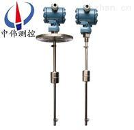 ZW-UQD-91高温浮球液位变送器