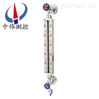 ZW-UHS石ying管三色液位ji