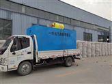 贵州地埋式A/O工艺污水处理设备