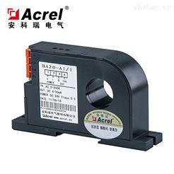 BA20-AI/V自动化交流电流传感器BA20-AI/V