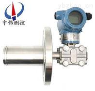 ZW3051LTC单插法兰式液位计