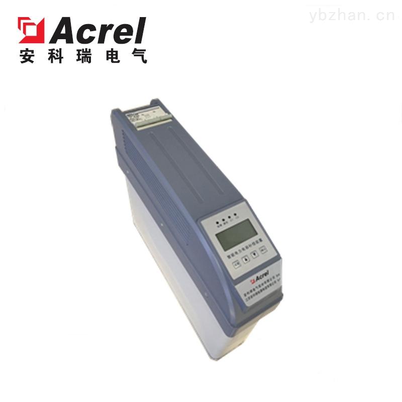 AZC-FP1/250-5-分相補償智能電容器 復合開關投切 廠家直銷