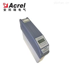 AZC-FP1/250-5分相补偿智能电容器 复合开关投切 厂家直销