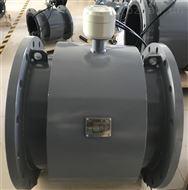 广州橡胶衬里大口径分体式电磁流量计