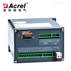 BD-3P/Q三相三线安科瑞测量有/无功功率电力变送器