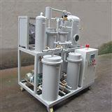 单级高效真空滤油机油过滤机厂家报价