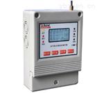 电气防火限流式保护器ASCP200-1