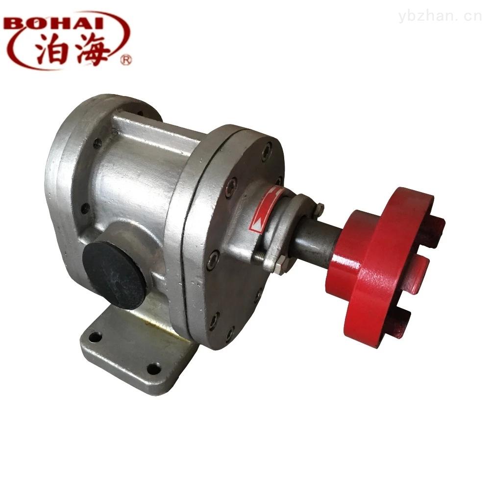 2CY-2CY系列高壓齒輪泵、增壓泵