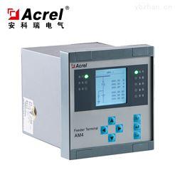 AM4-U微机保护装置 过电压告警 PT断线告警