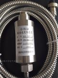 HT-CD21-2S-A1-B1振动速度传感器