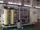 昆明实验室超纯水机设备