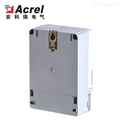 DJSF1352壁挂式直流电能表 充电桩电能计量