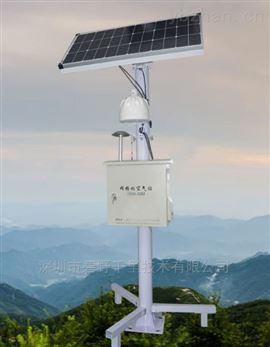 深圳工业园区大气网格化污染空气微型监测站